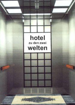 hotel_dummy2010_250x300